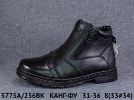 КАНГ-ФУ. Ботинки зимние 256BK 31-36