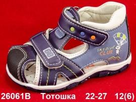 Тотошка Сандалии 26061B 22-27