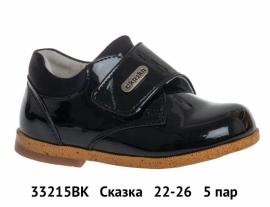 Сказка Туфли 33215BK 22-26