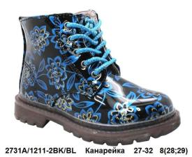 Канарейка. Демисезонные ботиночки 1211-2BK/BL 27-32