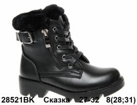 Сказка Ботинки зимние 28521BK 27-32