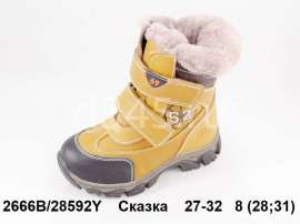 Сказка. Ботинки зимние 28592Y 27-32