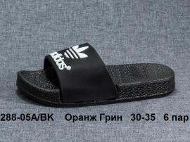 Оранж Грин Шлепки 288-05A\BK  30-35