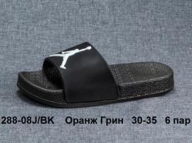 Оранж Грин Шлепки 288-08J\BK  30-35