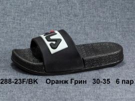 Оранж Грин Шлепки 288-23F\BK  30-35