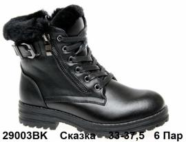 Сказка Ботинки зимние 29003BK 33-37,5
