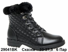 Сказка Ботинки зимние 29041BK 33-37,5