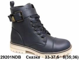 Сказка Ботинки зимние 29201NDB 33-37,5