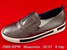 Мышонок Слипоны 2989-9\PW 32-37