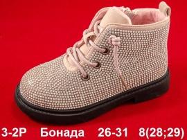 Бонада Ботинки демисезонные 3-2P 26-31