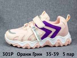 Оранж Грин Кроссовки летние 301P 35-39
