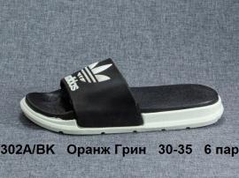 Оранж Грин Шлепки 302A\BK  30-35