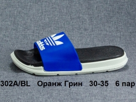 Оранж Грин Шлепки 302A\BL 30-35