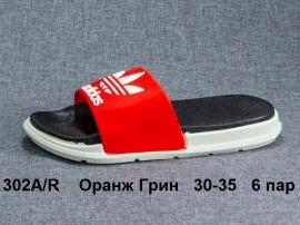 Оранж Грин Шлепки 302A\R  30-35