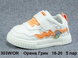Оранж Грин Слипоны 303W\OR 16-20