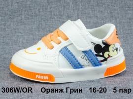 Оранж Грин Слипоны 306W\OR 16-20