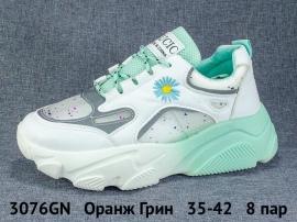 Оранж Грин Кроссовки летние 3076GN 35-42