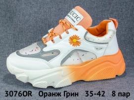 Оранж Грин Кроссовки летние 3076OR 35-42