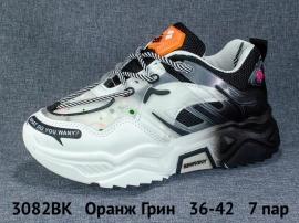 Оранж Грин Кроссовки закрытые 3082BK 36-42