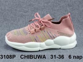 CHIBUWA Изи Буст - Носки Кроссовки 3108P 31-36