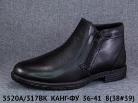 КАНГ-ФУ. Ботинки зимние 317BK 36-41