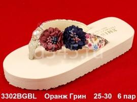 Оранж Грин. Сабо 3302BGBL 25-30