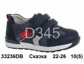 Сказка. Кроссовки 33236DB 22-26