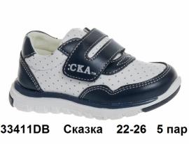 Сказка Туфли спортивные 33411DB 22-26