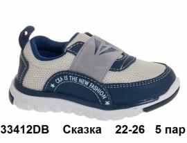 Сказка Туфли спортивные 33412DB 22-26