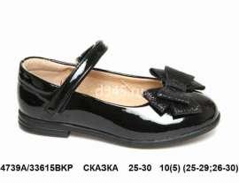 Сказка. Туфли 33615BKP 25-30