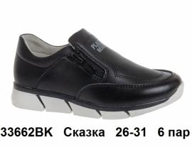 Сказка Туфли спортивные 33662BK 26-31