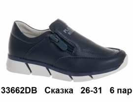 Сказка Туфли спортивные 33662DB 26-31