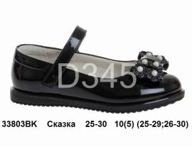 Сказка. Туфли 33803BK 25-30
