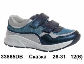 Сказка Кроссовки закрытые 33865DB 26-31