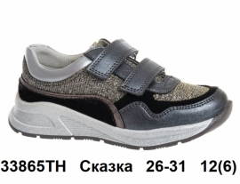 Сказка Кроссовки закрытые 33865TH 26-31