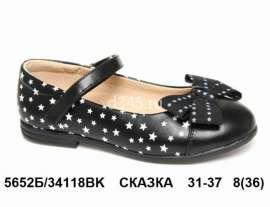 Сказка. Туфли 34118BK 31-37