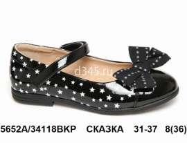 Сказка. Туфли 34118BKP 31-37