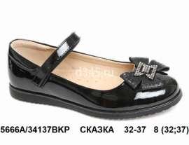 Сказка. Туфли 34137BKP 32-37