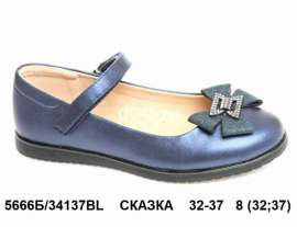 Сказка. Туфли 34137BL 32-37