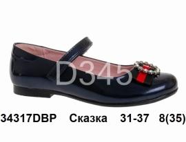 Сказка. Туфли 34317DBP  31-37