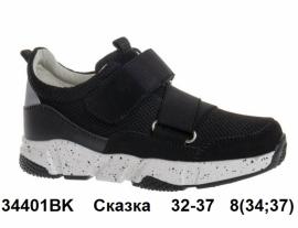 Сказка Кроссовки закрытые 34401BK 32-37