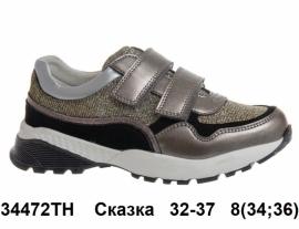 Сказка Кроссовки закрытые 34472TH 32-37#