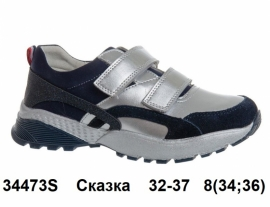 Сказка Кроссовки закрытые 34473S 32-37#