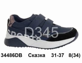 Сказка. Кроссовки 34486DB 31-37