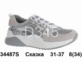 Сказка. Кроссовки 34487S 31-37