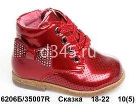 Сказка. Ботиночки 35007R 18-22