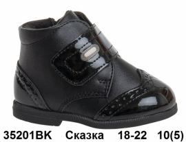 Сказка Ботинки демисезонные 35201BK 18-22