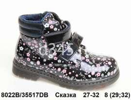 Сказка. Д/С ботинки