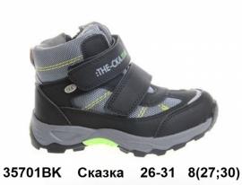 Сказка Ботинки демисезонные 35701BK 26-31