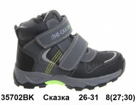 Сказка Ботинки демисезонные 35702BK 26-31